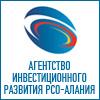 Агентство инвестиционного развития РСО-А