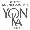 Центр косметологии Yon-Ka