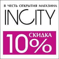 Сайт Incity