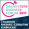 Dagnevesta Business Forum 2017